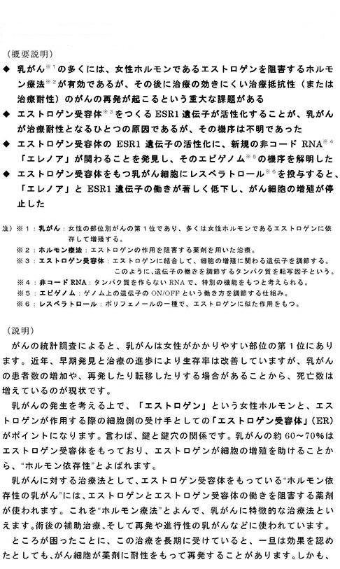 nakao150429_3
