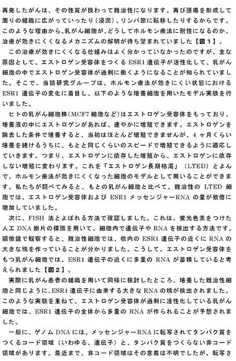 nakao150429_4