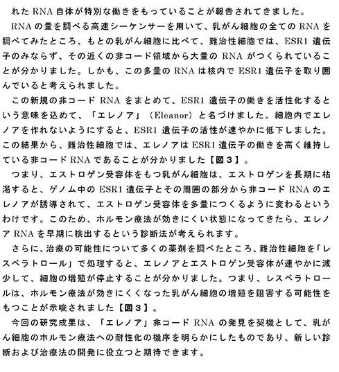 nakao150429_5